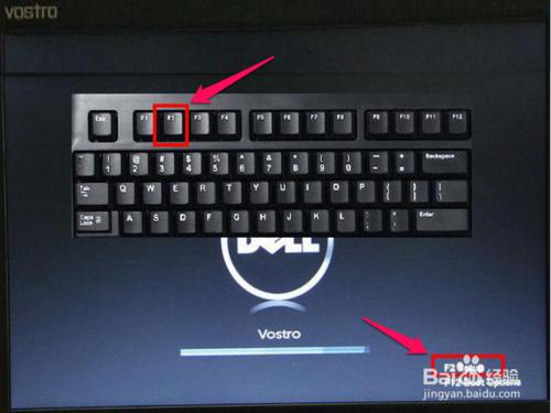 戴尔Dell笔记本电脑的BIOS怎么设置从U盘启动