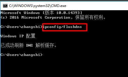 hosts文件修改,教您电脑如何修改Hosts文件(6)