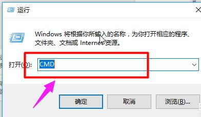 hosts文件修改,教您电脑如何修改Hosts文件(5)
