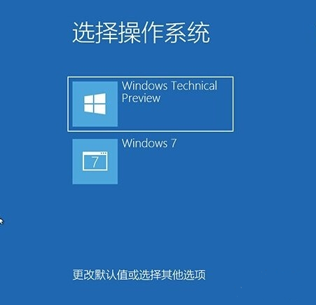 windows10和windows7