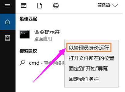 磁盘扫描工具chkdsk_chkdsk工具怎么运行,详细教您chkdsk磁盘修复工具怎么用 - 装机吧