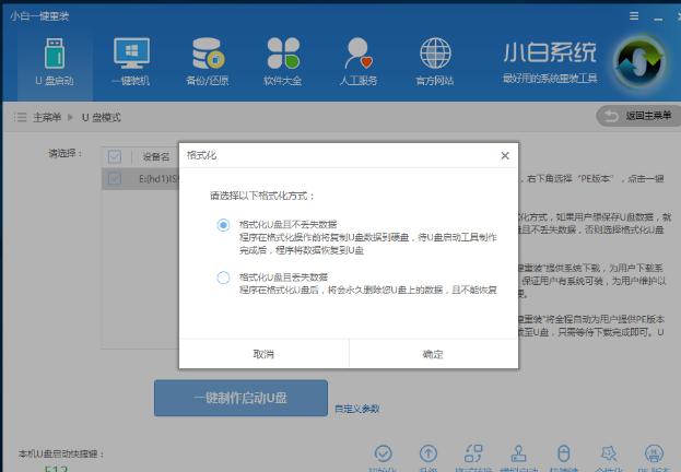 现在使用win10系统的用户越来越多,有些用户下载了win10镜像文件后,不懂怎么安装,其实安装方法有很多,包括在线升级、升级助手安装和镜像安装,由于在线升级的方式会因网络等因素存在问题,那么win10 iso怎么安装呢?下面,小编给大家带来了安装win10 iso图文。 没装过系统的用户通常会认为安装win10系统非常难,最早的安装系统方式是使用光盘,现在则使用U盘,而如果系统可以正常启动时,安装系统就非常简单了,只需下载win10 iso直接解压就可以安装了,下面,小编给大家准备了篇关于win10 i