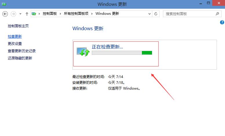 win10系統現在采取的是自動更新的方式來進行win10升級,但是不少使用win10的朋友發現自己的win10系統沒有自動更新升級,別著急,下面小編就來說說win10升級更新的方法。 windows10系統是目前微軟重點推廣的電腦操作系統,很多朋友不知道win10系統是可以自動更新升級的,為了大家能夠更好的使用windows10系統,下面小編就來說說win10升級更新怎么操作。