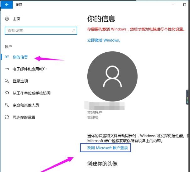 怎样删除qq用户账户_教你win10怎么删除管理员账号 - 装机吧