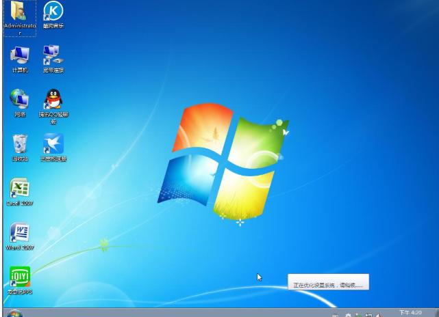 电脑店u盘装系统