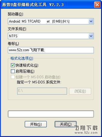 u盘提示格式化才能使用 但是格式化不了_u盘提示格式化可以在车上使用_u盘使用前提示格式化
