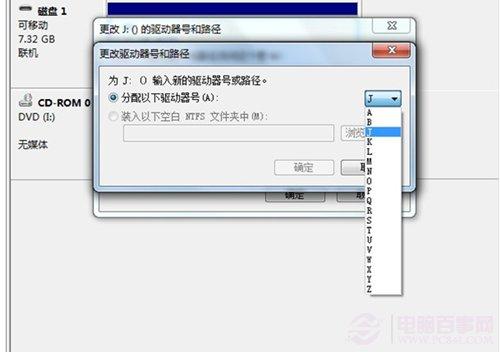U盘插到电脑上不显示图标怎么办?