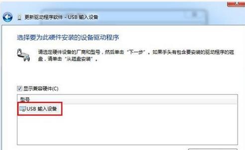 如何解決無法識別USB鼠標設備的問題?計算機無法識別鼠標