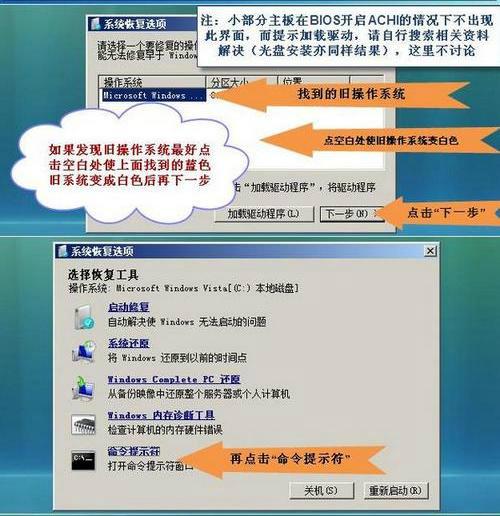 win7硬盘安装系统工具