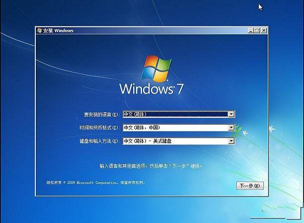 华硕重装系统win7图文教程图4