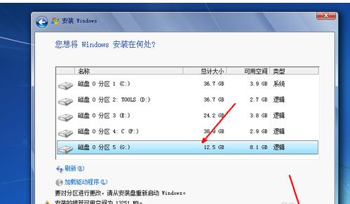 win7纯净版硬盘安装图解教程