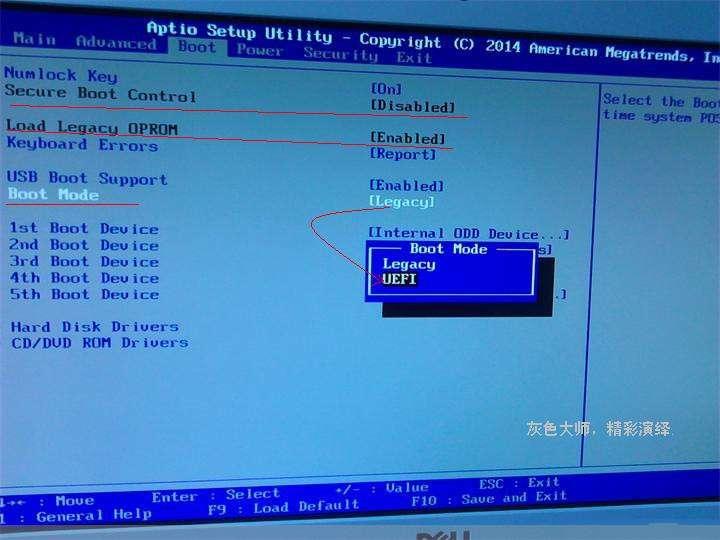 至此,第一步骤完事,下面就是插上灰大师U盘进入PE系统。   【进入第二步骤之前说明:本博客所有实例,第二步骤硬盘分区以及第三步骤安装操作,基本都是一样的方式,你只要看懂其中一篇就行了。】   第二步骤:PE下硬盘分区。   以UEFI方式引导系统,运行桌面上磁盘分区工具Diskgenius,检查分区表类型,如果是GPT格式就OK,如果是MBR请转换为GPT格式.