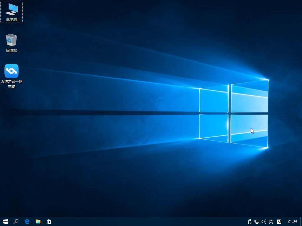 Windows 7-2016-08-27-21-34-30.png