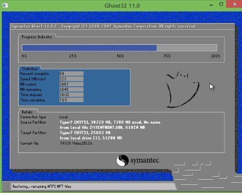 惠普笔记本系统重装win8图文教程
