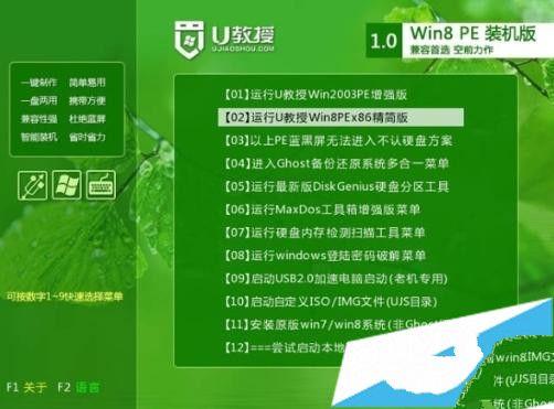 u盘雨林木风ghost xp系统安装图文教程