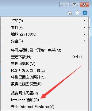 没法修改IE主页