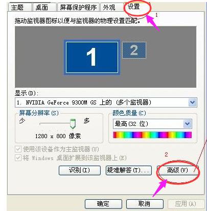 有些用戶就有過這樣的經歷,本來看電影正在關鍵時刻,或者在游戲打boss時,突然屏幕一閃一閃的,錯過了精彩片段,也就無法繼續進行了,那么該怎么去解決電腦顯示器一閃一閃黑屏呢?今天,小編就來跟大家說說電腦顯示器一閃一閃黑屏的解決方法。 顯示器是我們在使用電腦的時候經常會面對的屏幕,而在使用過程中經常會碰到一些情況,一些用戶就遇到了顯示器總是會出現閃爍黑屏的情況,看著很是不舒服,這該怎么去解決呢?