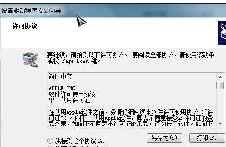 xp系统网卡驱动精灵_万能网卡驱动xp,详细教您万能网卡驱动xp - 装机吧