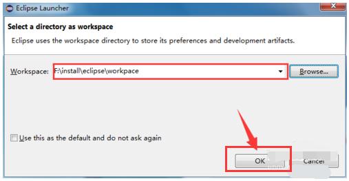 Eclipse是一个开放源代码的、基于Java的可扩展开发平台,所以很多用户会在电脑中安装eclipse来配置java,可是有不少电脑用户不知道怎么安装eclipse,其实方法很简单,下面,小编跟大家讲解eclipse安装步骤。 如果想要学习java,必须现有一款便于使用的开发环境,eclipse就是一款强大的java开发环境,而且操作简单,软件免费下载安装。