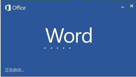 文档的目录是一个很重要的页面,很多的长文档都需要我们拥有目录,这样可以很方便的找到需要的内容所在的页面。在编写长篇文档的时候不可能去自己手动的编写目录的。下面,小编给大家讲解Word文档自动生成目录的方法。 word是办公软件之一,对于做文案工作者,word基本功能必须要会的,对于刚接触word进行写文档时,有时需要生成目录,方便查阅,那么word目录该如何自动生成目录呢?下面,小编给大家带来了Word文档自动生成目录的图文解说。 Word文档如何自动生成目录 打开word文档,我们在编写文档的时候首先要