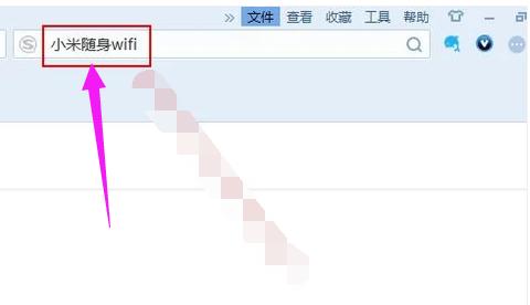 电脑如何安装wifi 将小米随身wifi插入台式电脑的usb接口上.