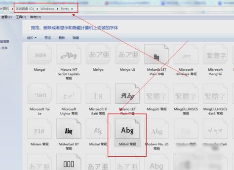 win8  2.找到保存的字体所在的文件夹之后,将字体压缩包进行解压. 3.