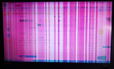 解决屏幕条纹