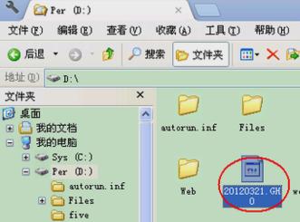 怎么用hg0088注册重装体系,详细教养您怎么用hg0088注册重装体系