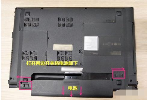 笔记本加内存条_详细教您笔记本怎么安装内存条 - 装机吧