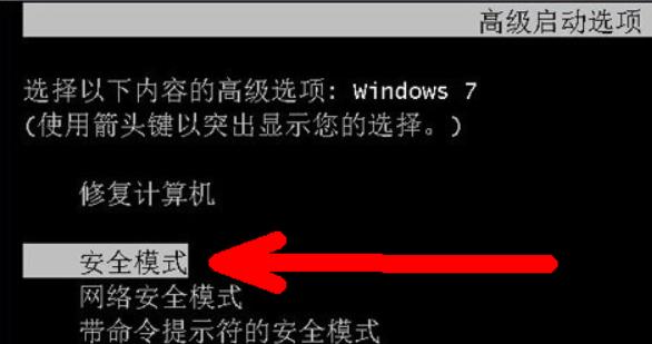 小编教你电脑开机不显示桌面图标怎么办