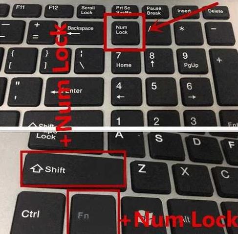 电脑键盘按键错乱该怎么办?怎么快速解决?