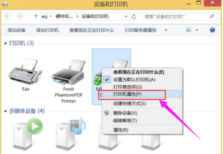 如何通過無線網絡連接打印機_win7無法通過網絡連接打印機_通過網絡連接打印機