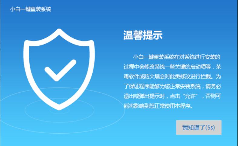 Windows10系統還有必要安裝360安全衛士殺毒軟件嗎?