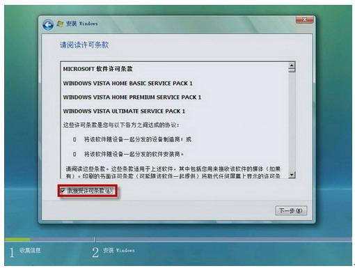 联想win7光盘重装系统教程