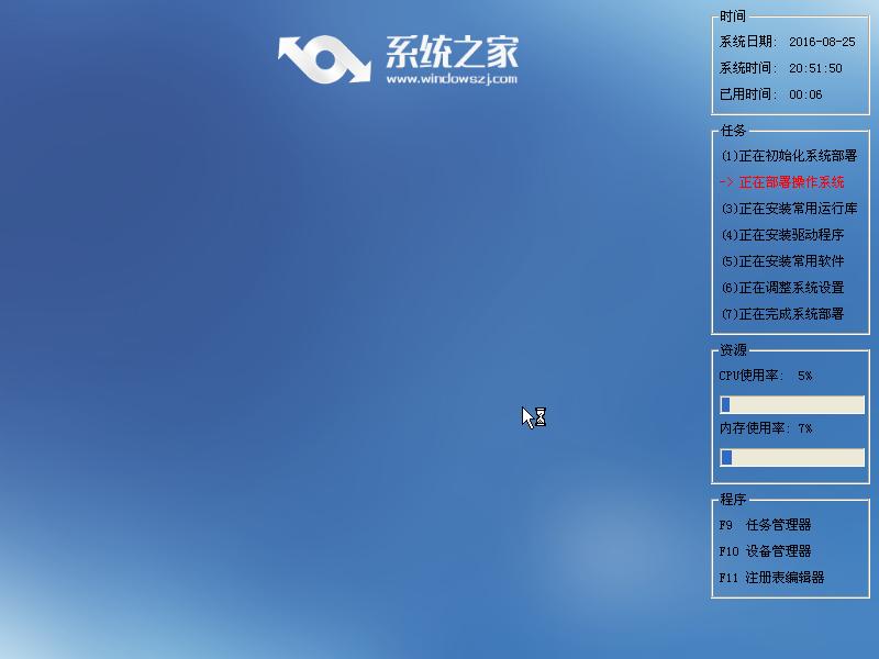 光盘重装xp系统图文教程