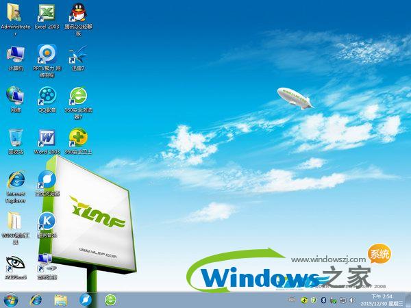 windows7旗舰版深度和雨林那个好呢?两款那么优秀的系统让人难以抉择,雨林木风win7系统位更新重要补丁及程序至最新,具有更安全、更稳定、更人性化等特点,而深度技术win7集成最全面的硬件驱动,精心挑选的系统维护工具,但是windows7旗舰版深度和雨林那个好呢?就让我们一起来看看windows7旗舰版深度和雨林那个好的内容吧。   现在几乎每家每户都有电脑了,而且大多都会重装操作系统了。可是在选择系统时候,就会头疼,不知道选择哪个win7操作系统好。网上有各种各样的系统,但是盗版的系统太多,会让