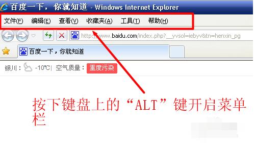 小编教你查找internet explorer 的文件