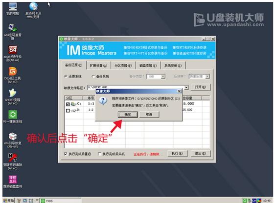 联想笔记本u盘重装系统,详细教您联想笔记本怎么使用u盘重装系统