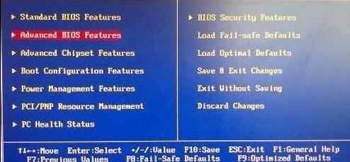 示例海尔电脑进入bios方法
