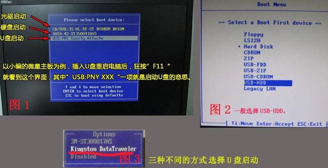 解答u盘安装win10系统