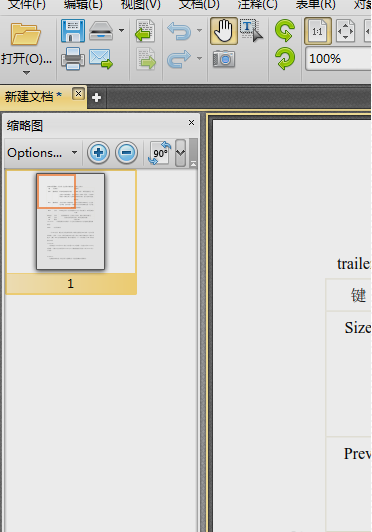 xps文件,详细教您怎么把xps文件转换成pdf文件