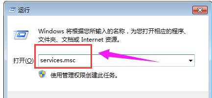 启动网络服务显示错误1068怎么解决?