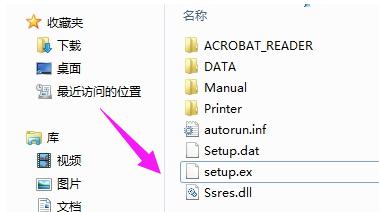 ex是什么文件?ex文件怎么打开?