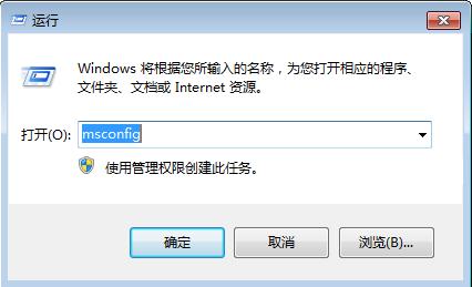 电脑启动项怎么设置