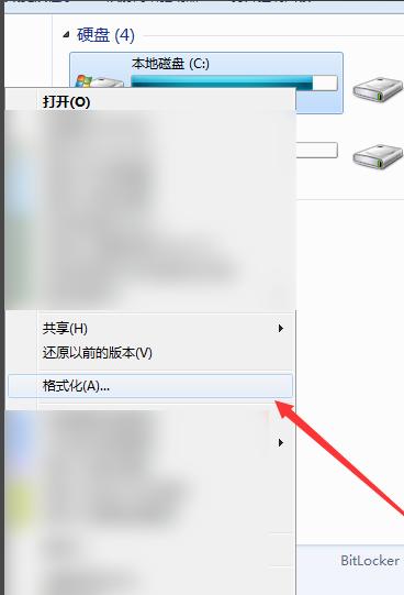 c盘格式化