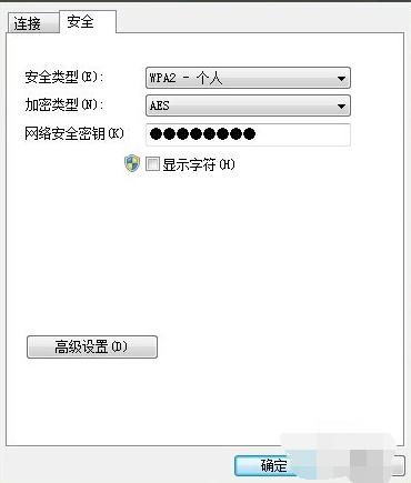 电脑无线网络连接不上
