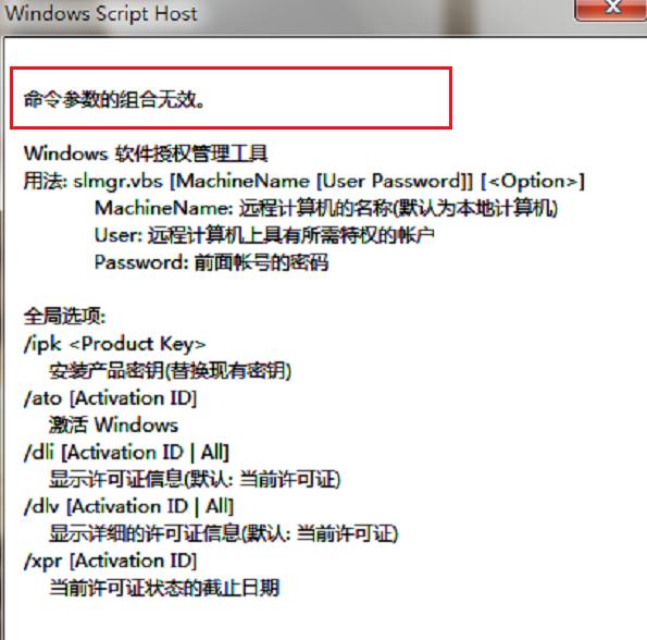 win7正版系统