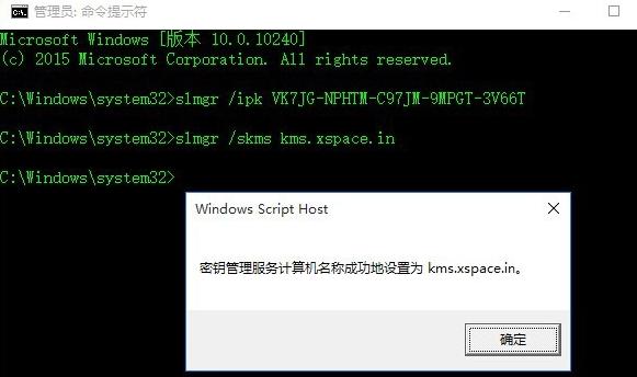 windows许可证即将过期,教您解决windows许可证即将过期的方法(4)