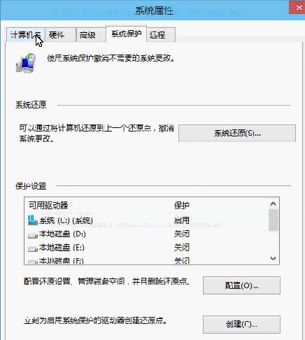 电脑修改用户名,教你怎么修改电脑用户名(2)