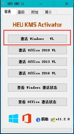 windows许可证即将过期,教您解决windows许可证即将过期的方法(6)